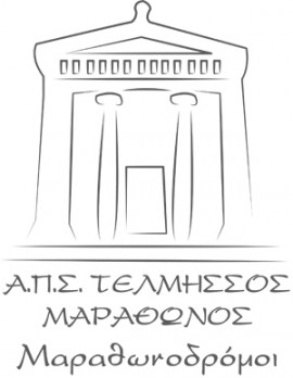 TELMHSSOS-NEW-LOGO-outline