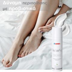 product_post_Gehwol_Balance_Foot Cream